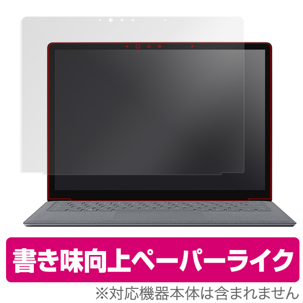 OverLay Paper for Surface Laptop