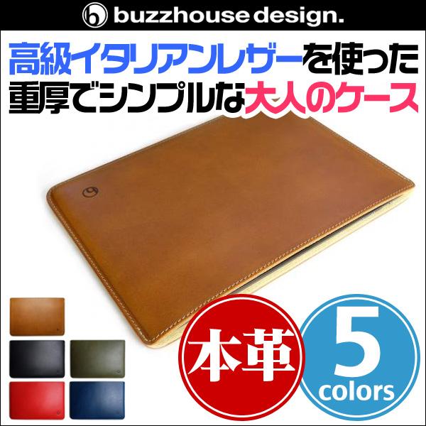 ハンドメイドレザーケース for iPad(第5世代) / iPad Pro 9.7インチ / iPad Air 2 / iPad Air
