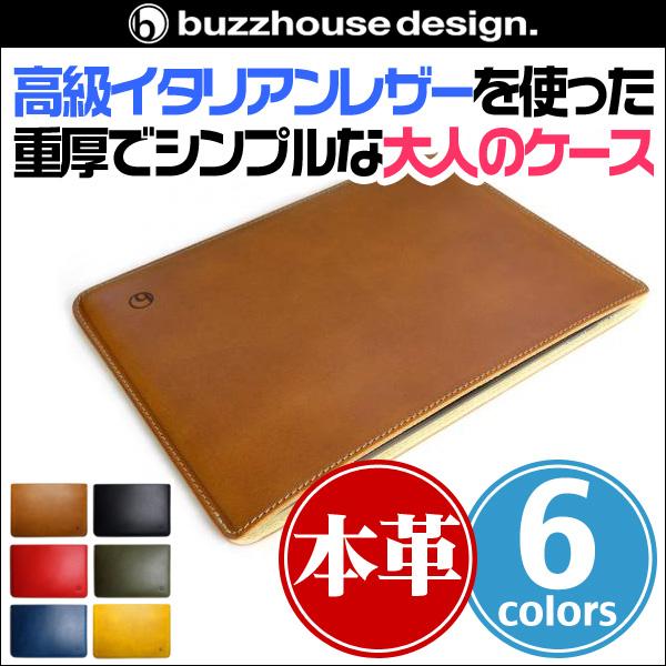 ハンドメイドレザーケース for iPad Pro 10.5インチ