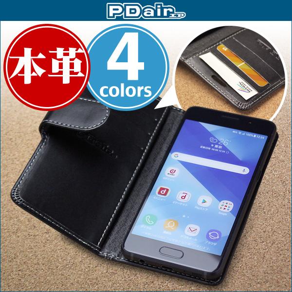 PDAIR レザーケース for Galaxy Feel SC-04J 横開きタイプ