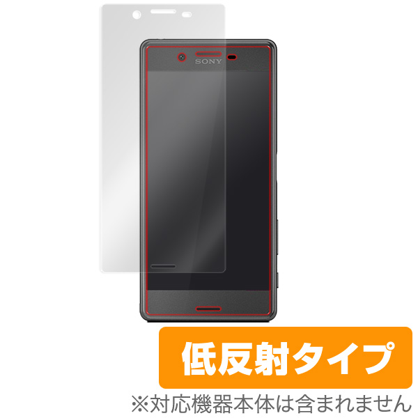 OverLay Plus for Xperia X 極薄保護シート