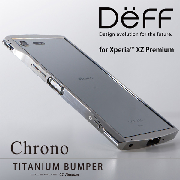 CLEAVE Titanium Bumper Premium Edition for Xperia XZ Premium SO-04J SO-04J
