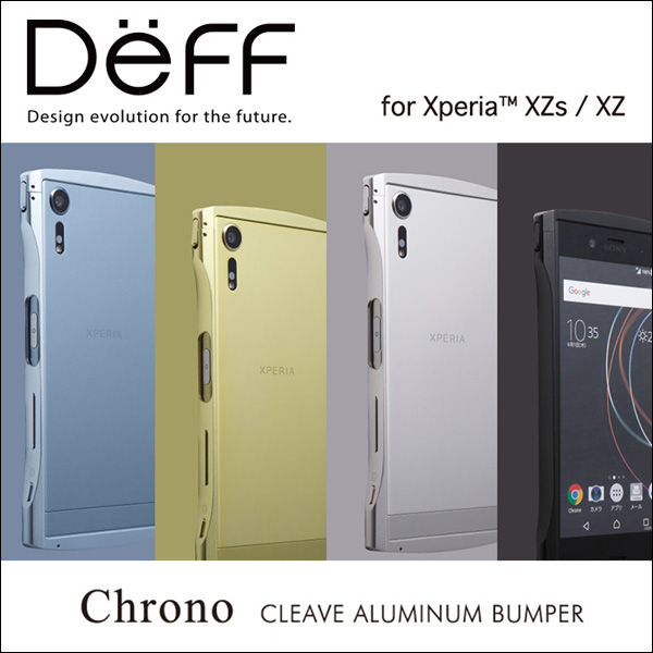 CLEAVE Aluminum Bumper Chrono for Xperia XZs SO-03J / SOV35 / Xperia XZ SO-01J / SOV34