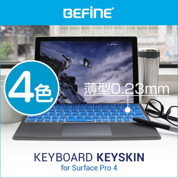BEFiNE キースキン キーボードカバー for Surface Pro 4