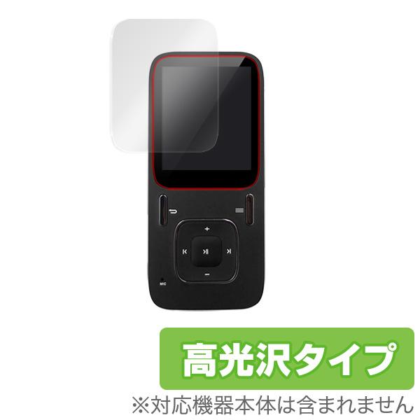 本日の新商品(2017年9月5日)