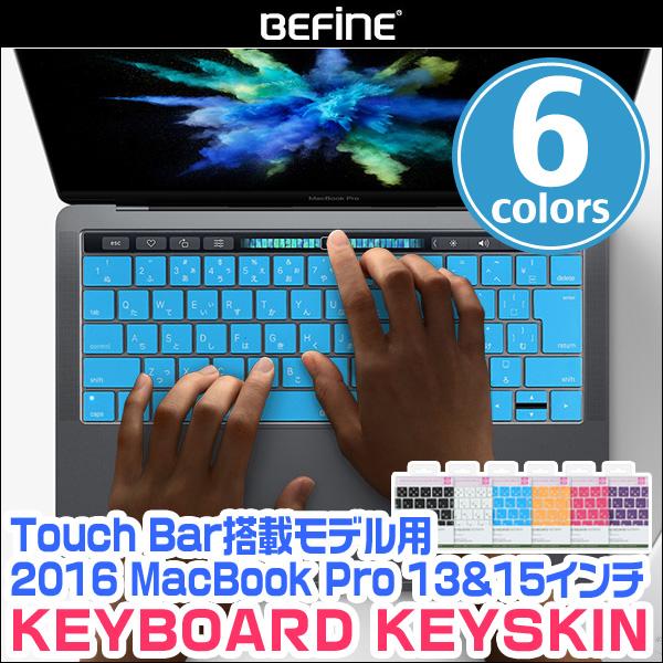 BEFiNE キースキン キーボードカバー for MacBook Pro 13インチ (2016) / MacBook Pro 15インチ (2016)(Touch BarとTouch ID搭載モデル)