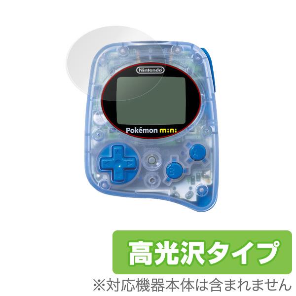本日の新商品(2017年10月18日)