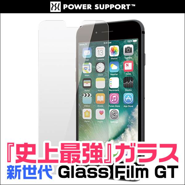 新世代 Glass Film GT for iPhone 8 / iPhone 7