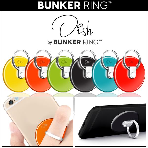 Bunker Ring Dish