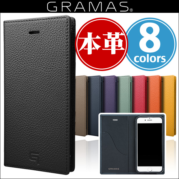 GRAMAS Shrunken-calf Leather Case GLC646 for iPhone 8 / iPhone 7