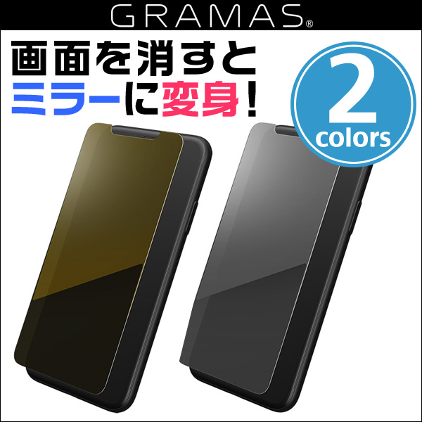 GRAMAS FEMME Protection Mirror Glass FGL-30337 for iPhone X