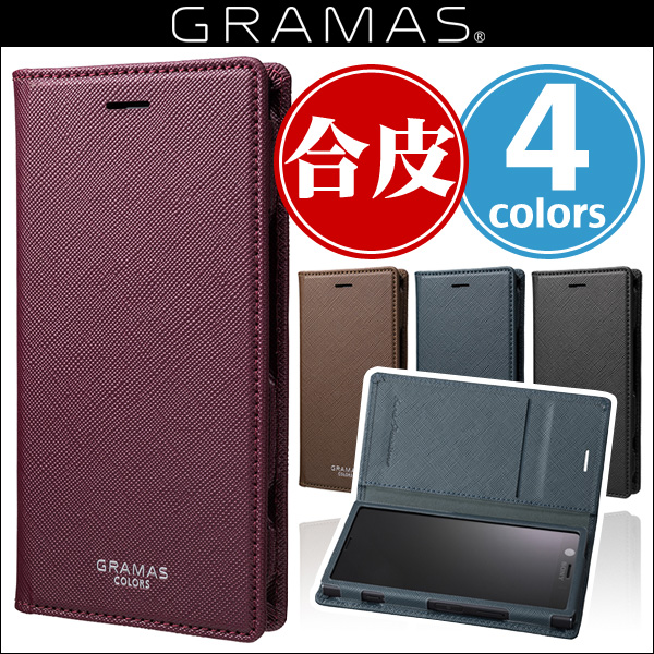 "GRAMAS COLORS ""EURO Passione"" Book PU Leather Case CLC-61517 for Xperia XZ1 Compact SO-02K"