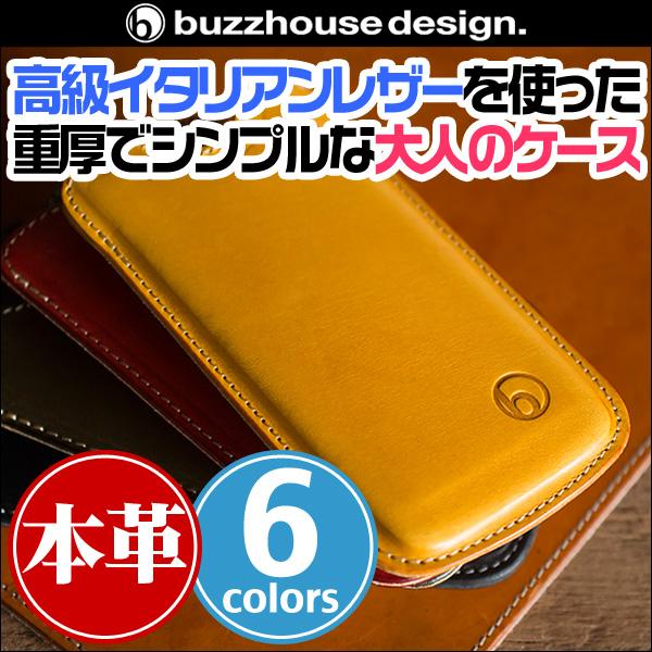 ハンドメイドレザーケース for iPhone X