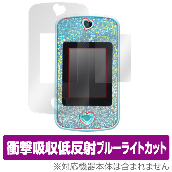 OverLay Absorber for Mepod (ミー☆ポッド)