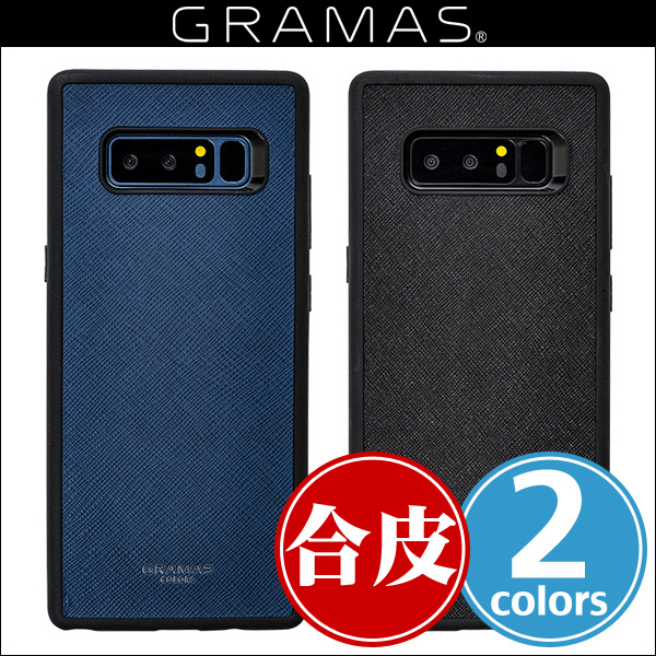 "GRAMAS COLORS ""EURO Passione"" Shell PU Leather Case CBC-61317 for Galaxy Note 8 SC-01K / SCV37"