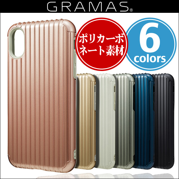 "GRAMAS COLORS ""Rib"" Hybrid Case CHC-50317 for iPhone X"