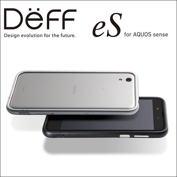 Cleave Aluminum Bumper eS for AQUOS sense SH-01K / SHV40