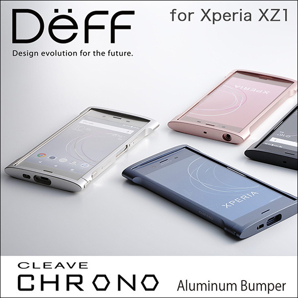 CLEAVE Aluminum Bumper Chrono for Xperia XZ1 SO-01K / SOV36