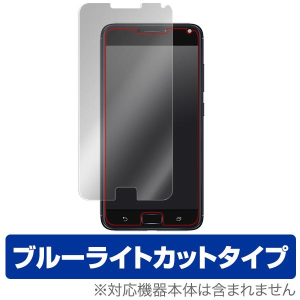 OverLay Eye Protector for ZenFone 4 Max Pro (ZC554KL)