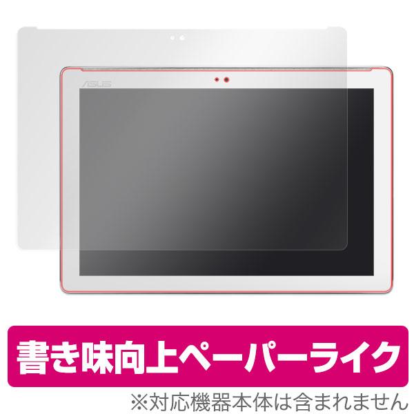 OverLay Paper for ASUS ZenPad 10 (Z301MFL / Z300CL / Z300C / Z300M)
