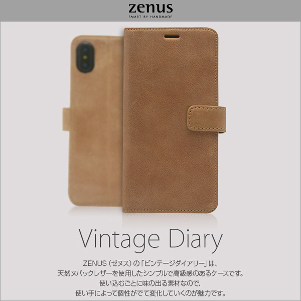 Zenus Vintage Diary for iPhone X
