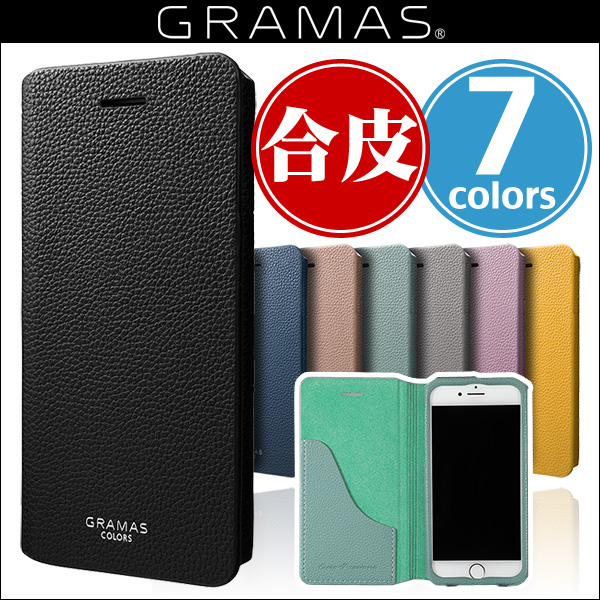 "GRAMAS COLORS ""EURO Passione 2"" Leather Case CLC2156 for iPhone 8 / iPhone 7"