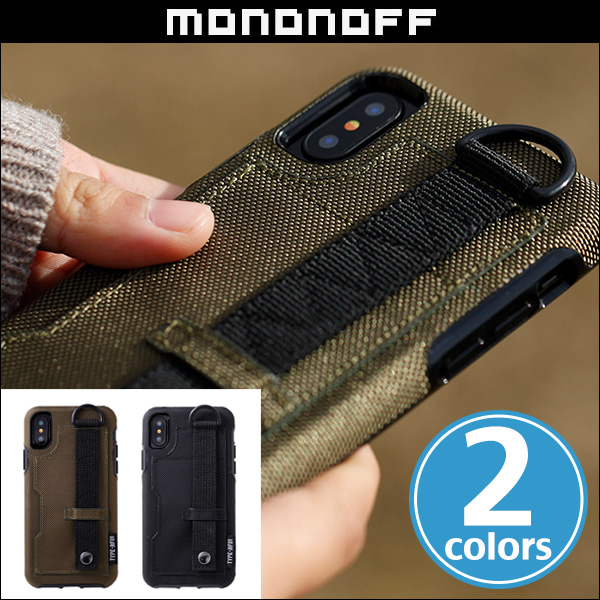 mononoff MF01 for iPhone X
