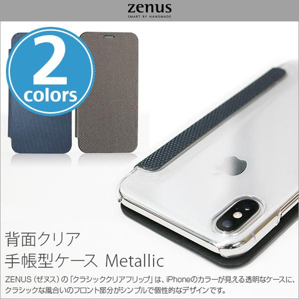 Zenus 背面クリア手帳型ケース Metallic for iPhone X