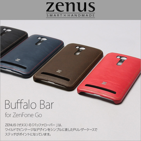 Zenus Buffalo Bar for ZenFone Go (ZB551KL)