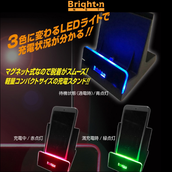 マグネット式 USB-Type C 充電スタンド