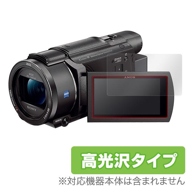 OverLay Brilliant for SONY デジタルビデオカメラ ハンディカム FDR-AX60 / FDR-AX45 / FDR-AX55 / FDR-AX40