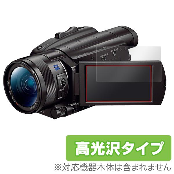 OverLay Brilliant for SONY デジタルビデオカメラ ハンディカム FDR-AX700 / FDR-AX100