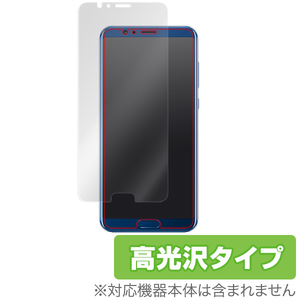 OverLay Brilliant for Huawei Honor View 10 表面用保護シート