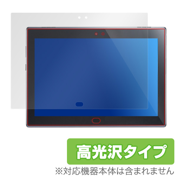 OverLay Brilliant for SoftBank / Y!mobile Lenovo TAB4