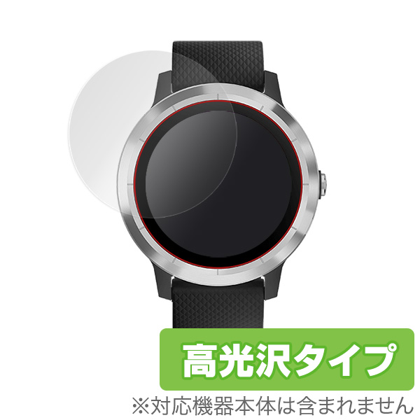 OverLay Brlliant for GARMIN vivoactive 3 (2枚組)