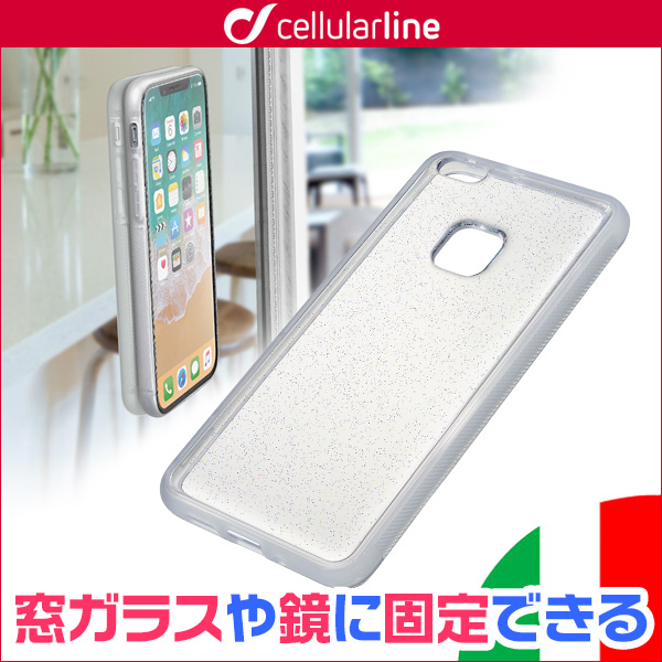 cellularline Selfie 自撮可能ケース for HUAWEI P10 lite
