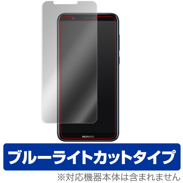 OverLay Eye Protector for HUAWEI nova lite 2 表面用保護シート
