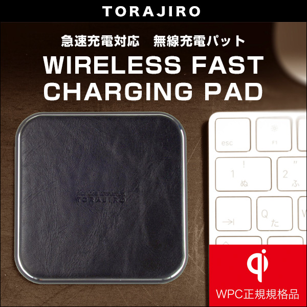 Wireless chargir Qi Fast type