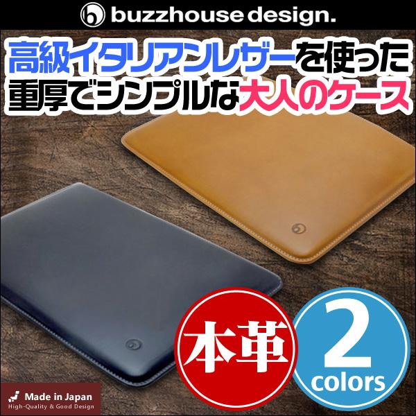 ハンドメイドレザーケース for MacBook Pro 13インチ (2017/2016)
