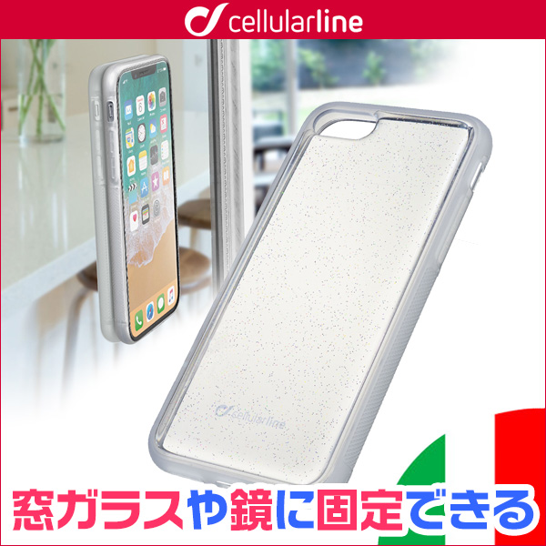 cellularline Selfie 自撮可能ケース for iPhone 6s / 6