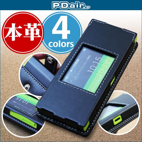PDAIR レザーケース for Speed Wi-Fi NEXT W05 スリーブタイプ