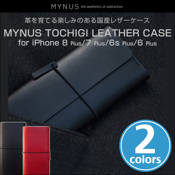 MYNUS 栃木 レザーケース 167 for iPhone 8 Plus / 7 Plus / 6s Plus / 6 Plus