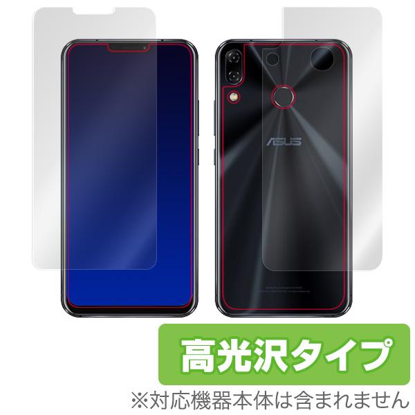 OverLay Brilliant for ASUS Zenfone 5Z (ZS620KL) / Zenfone 5 (ZE620KL) 『表面・背面セット』