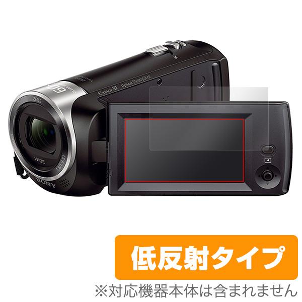 OverLay Plus for SONY デジタルビデオカメラ ハンディカム HDR-CX470