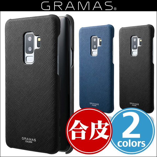 "GRAMAS COLORS ""EURO Passione"" Shell PU Leather Case CSC-61218 for Galaxy S9+ SC-03K / SCV39"