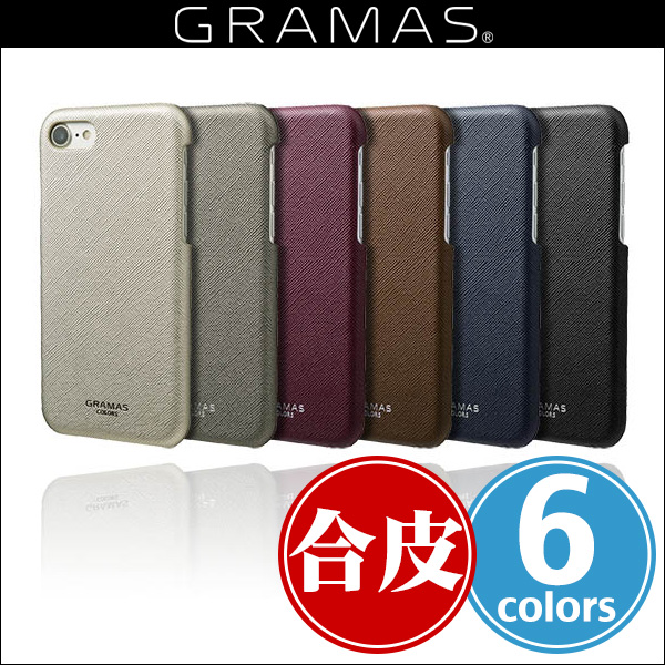"GRAMAS COLORS ""EURO Passione"" Shell PU Leather Case CSC-65117 for iPhone 8 / iPhone 7"