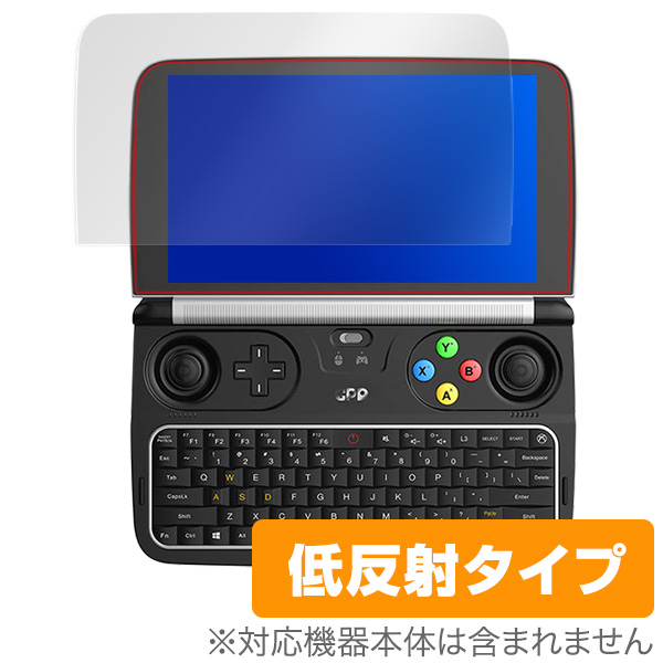 OverLay Plus for GPD WIN2
