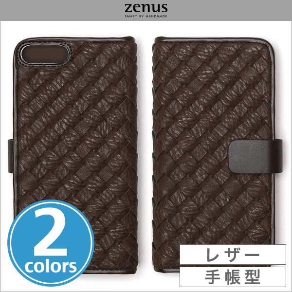 Zenus Mesh Diary for iPhone 8 Plus / iPhone 7 Plus