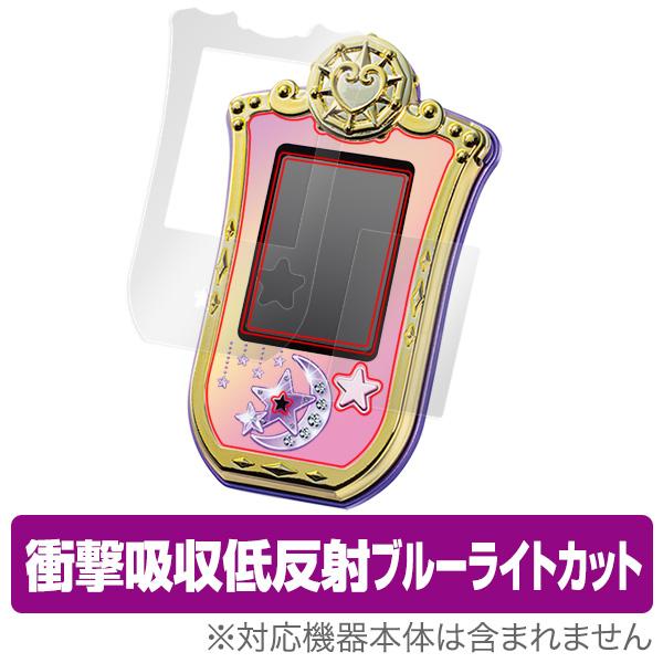 OverLay Absorber for 魔法×戦士 マジマジョピュアーズ! マジョカパレット