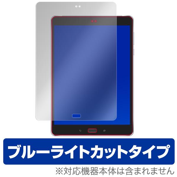 OverLay Eye Protector for ASUS ZenPad 3S 10 (Z500KL)